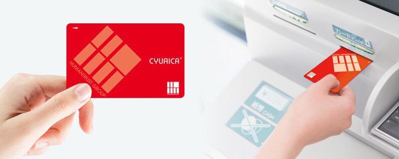 株式会社ジャパンプロスタッフでは「キュリカ」を導入しております!